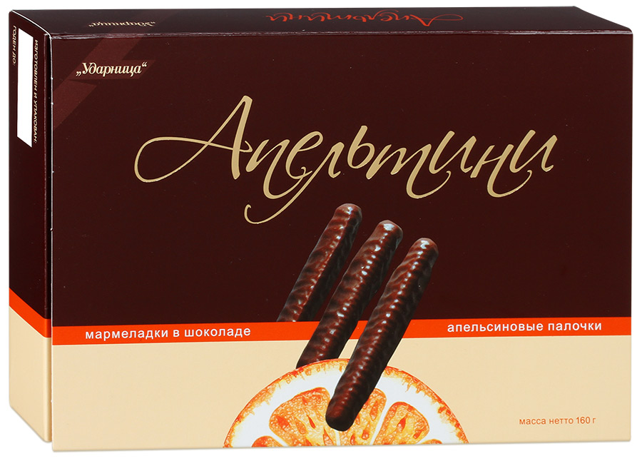 Мармелад в шоколаде Апельсиновые палочки Апельтини