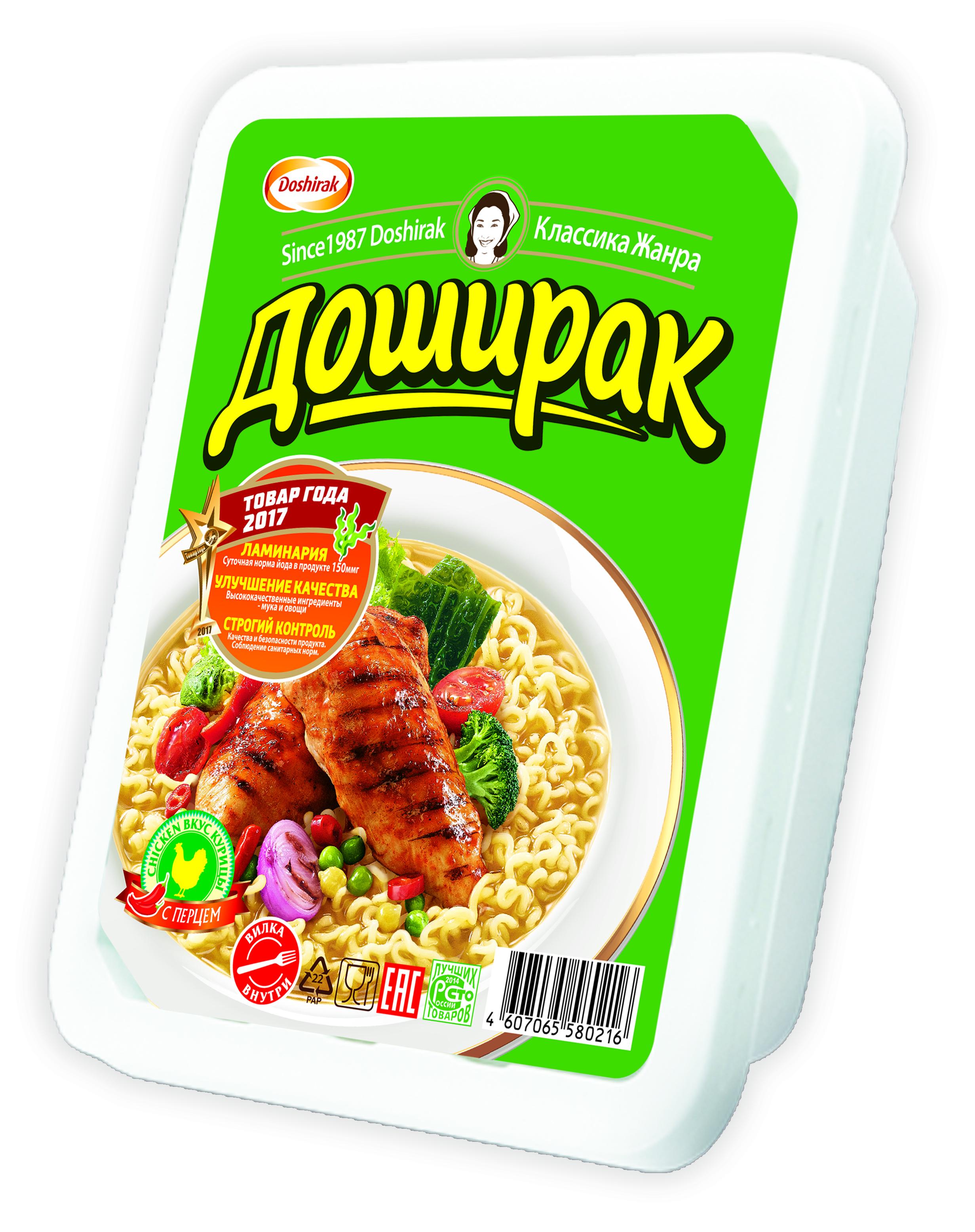 Доширак Лапша быстрого приготовления Куриная с перцем Доширак