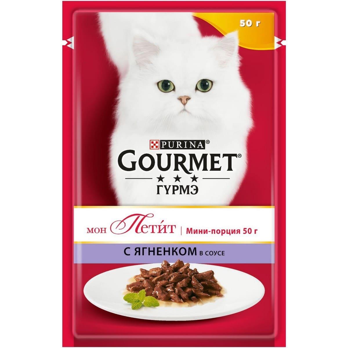 Gourmet Корм для кошек ягненок пауч Gourmet Mon Petit банная накидка и рукавичка au lit mon petit doudou