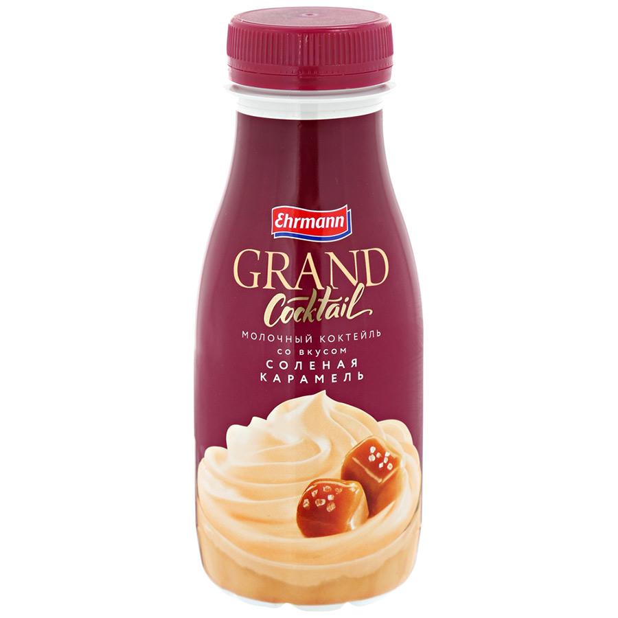 БЕЗ БРЭНДА БЗМЖ Напиток молочный ультрапастеризованный Grand Coctail Соленая карамель 4.0% ферреро бзмж пирожное киндер макс кинг шоколад карамель 35г