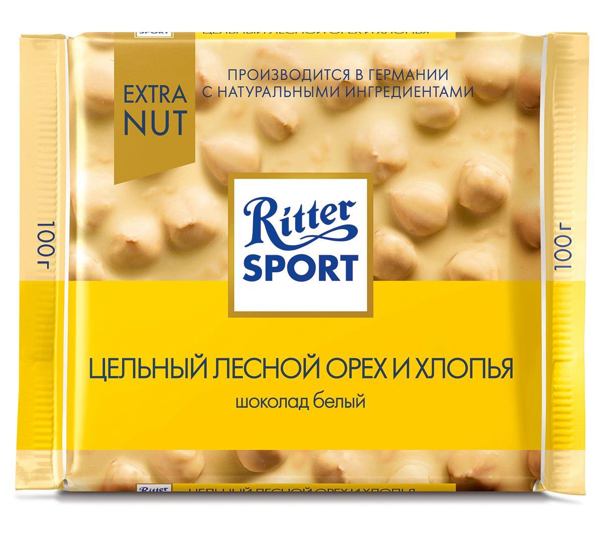 Шоколад белый с лесным орехом и рисовыми хлопьями Extra Ritter Sport