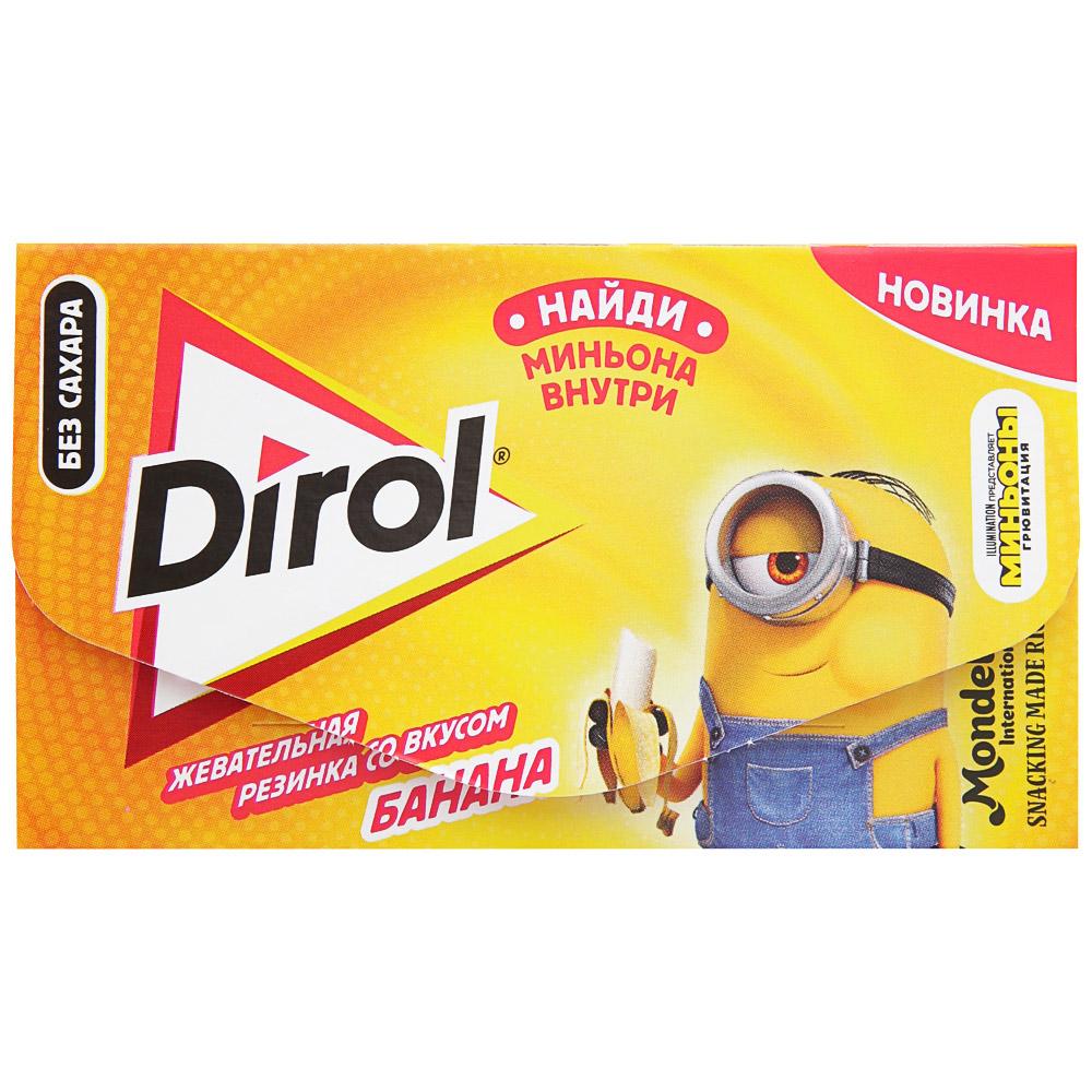 Жевательная резинка в пластинках без сахара со вкусом банана 135г Dirol