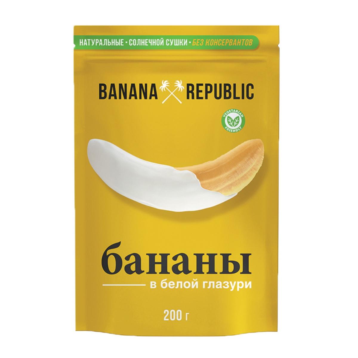 БЕЗ БРЭНДА Конфеты Банан сушеный в белой глазури Banana Republic юбка banana republic banana republic ba067ewyic19
