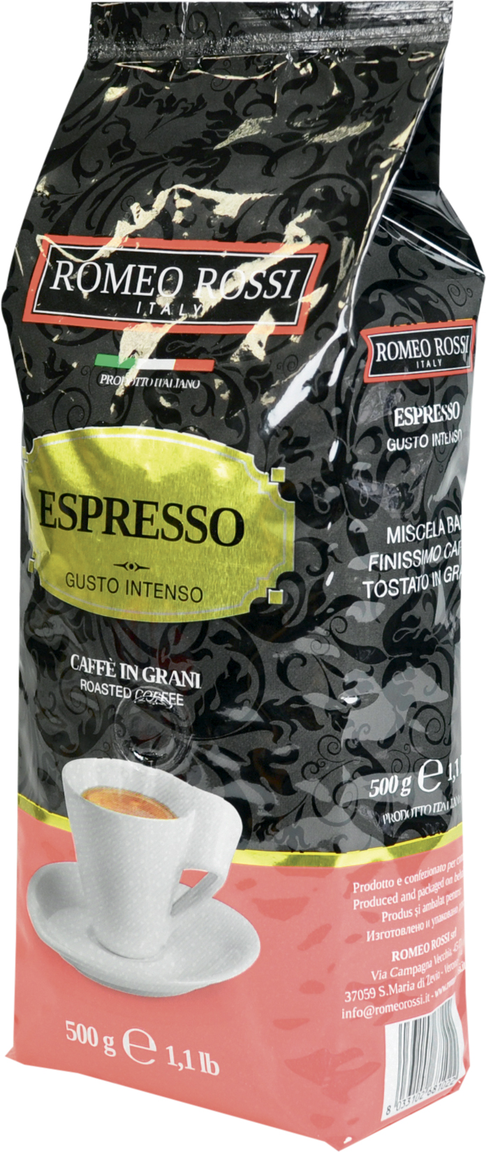 Romeo Rossi Crema кофе купить