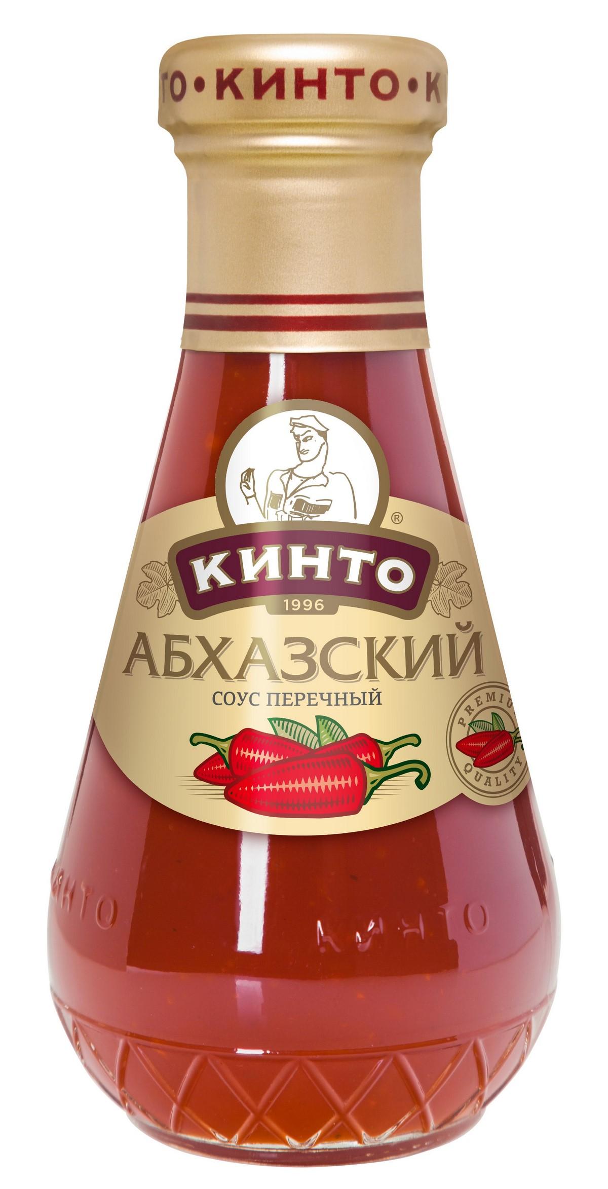 Кинто Соус перечный Абхазский мини Кинто