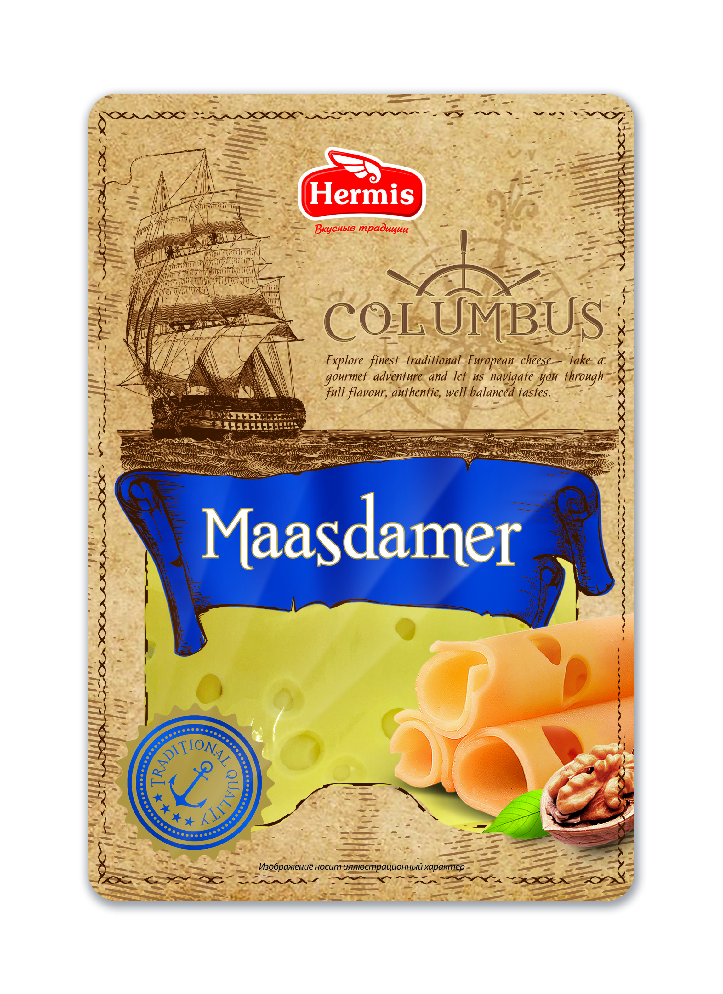 Фото - БЕЗ БРЭНДА БЗМЖ Сыр Маасдамер 45% нарезка Columbus шонфилд бзмж сыр тильзитер 45