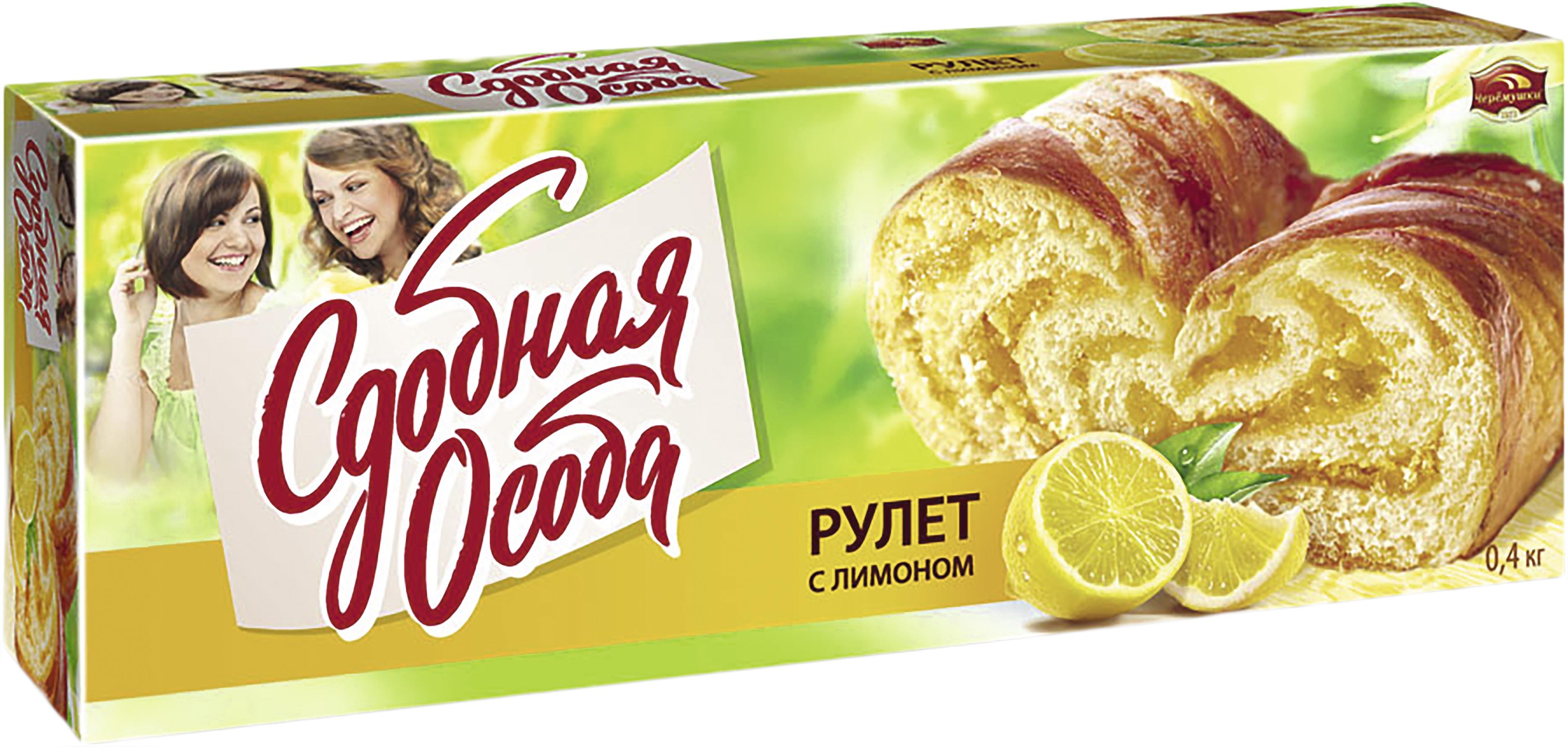 Рулет Сдобная особа с лимоном Черёмушки