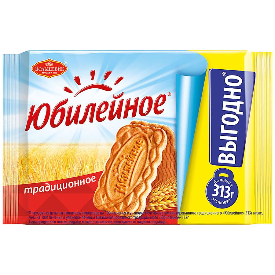 Печенье традиционное семейная упаковка Юбилейное