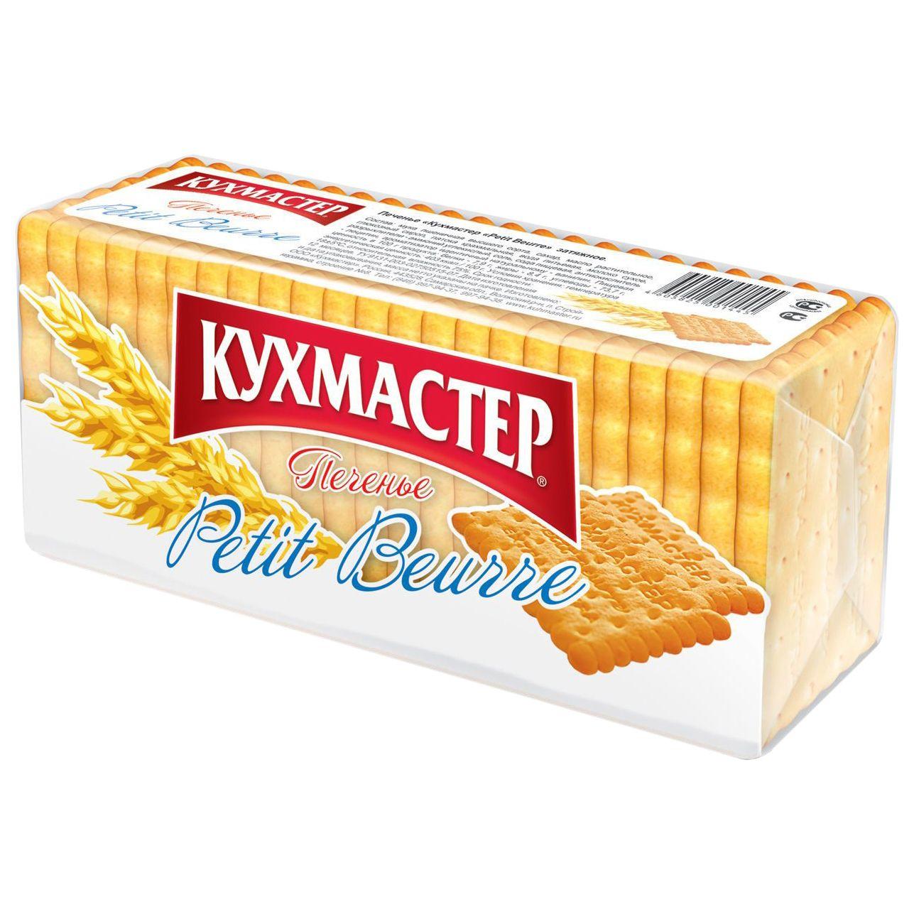 Печенье затяжное Petit Beurre 170г Кухмастер