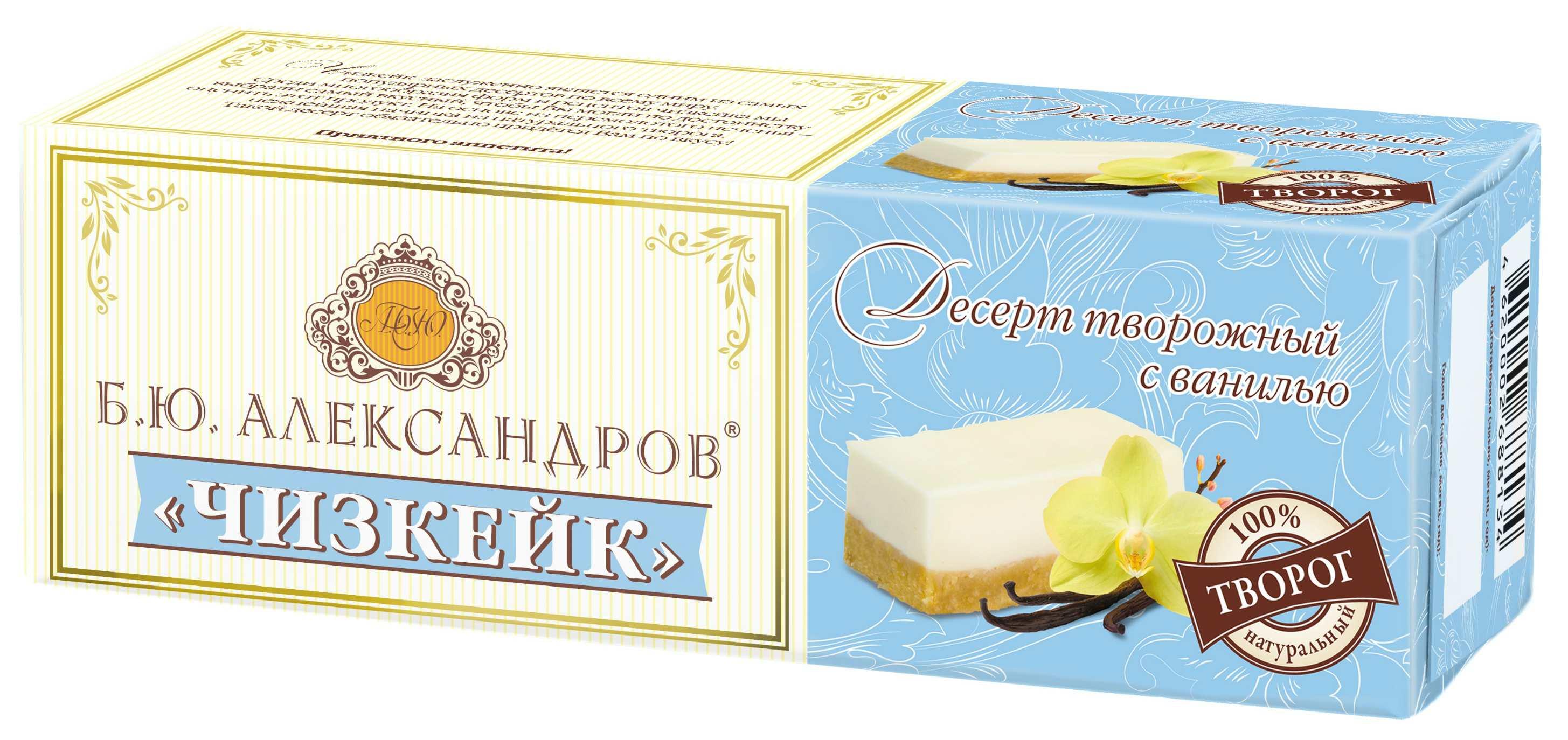 БЕЗ БРЭНДА БЗМЖ Десерт творожный с ванилью Чизкейк Б.Ю.Александров