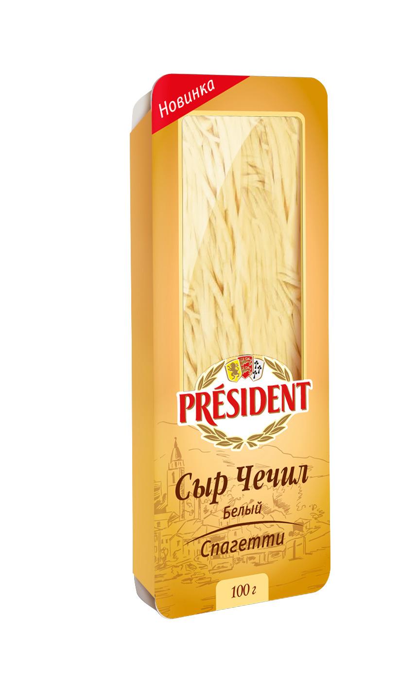 Президент БЗМЖ Сыр Чечил белый спагетти 35% President