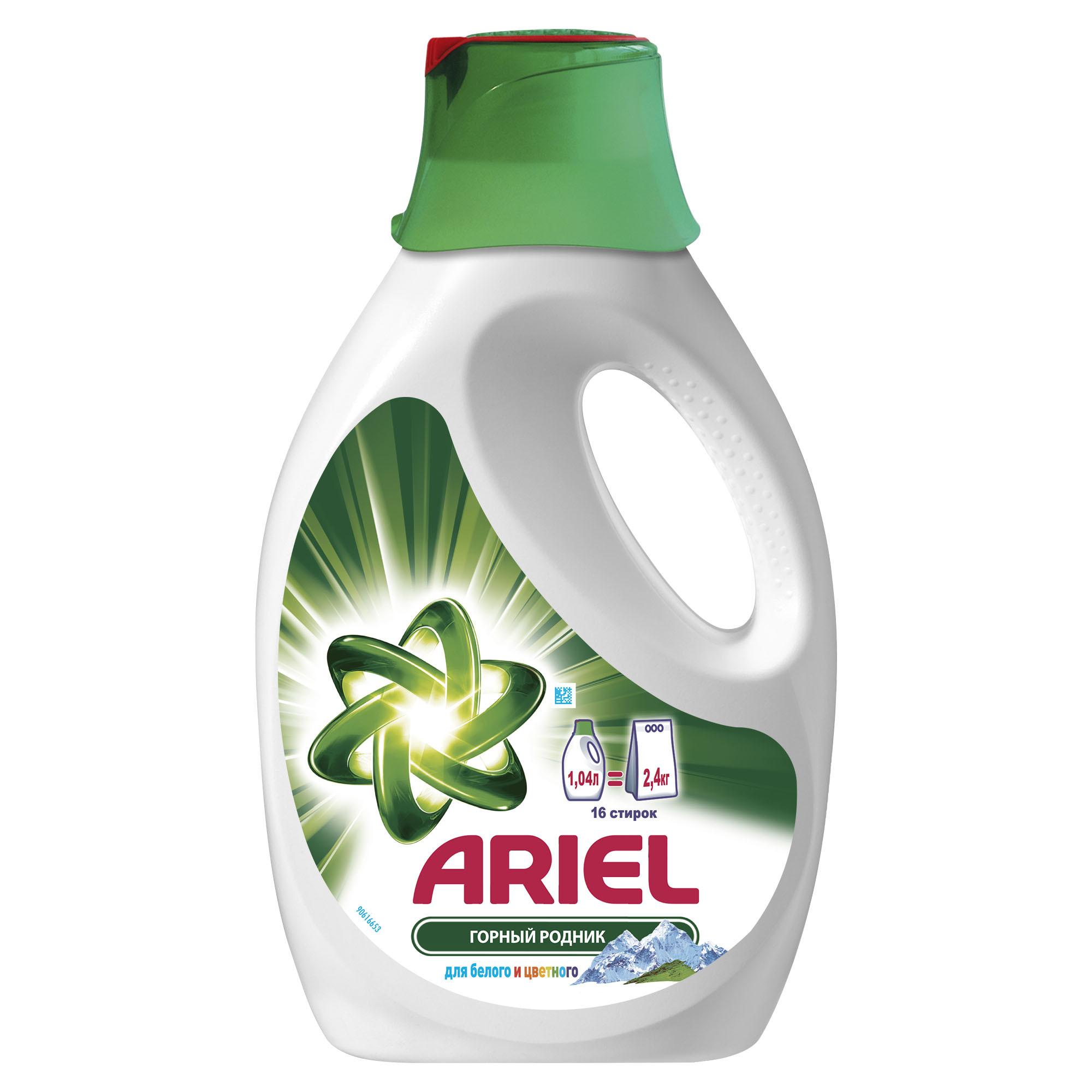 Ариэль Средство для стирки жидкое Горный родник Ariel