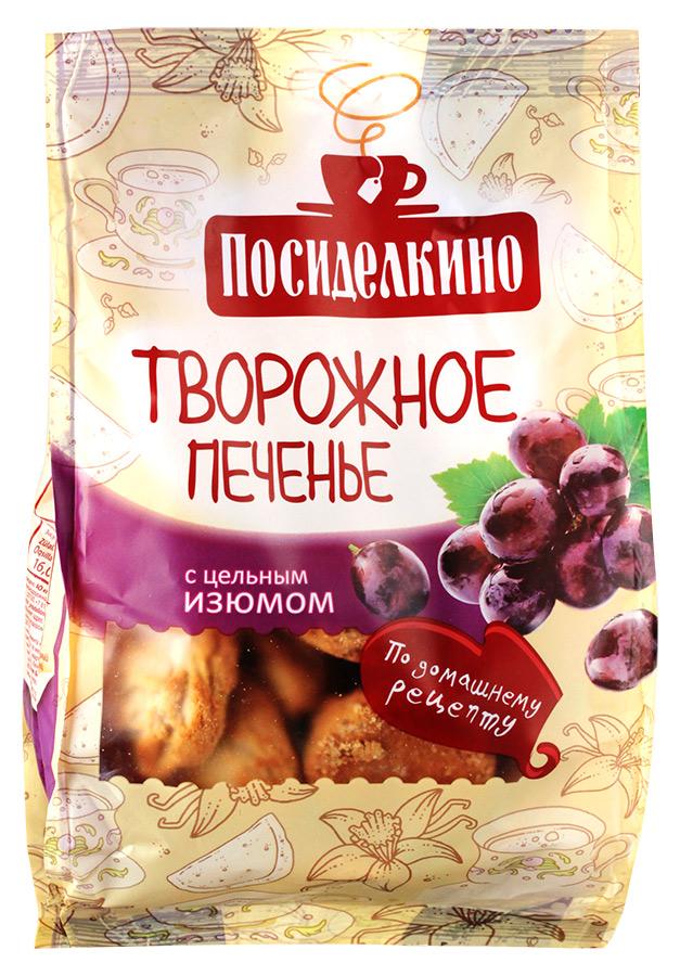 Печенье творожное с изюмом Посиделкино