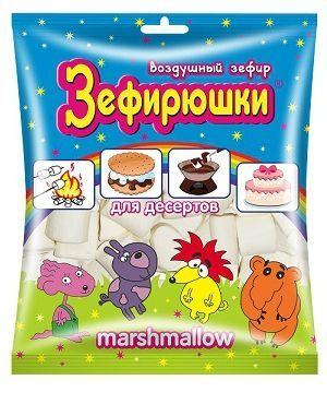 Зефирюшки Зефир воздушный для десертов макси 125 г Зефирюшки недорого