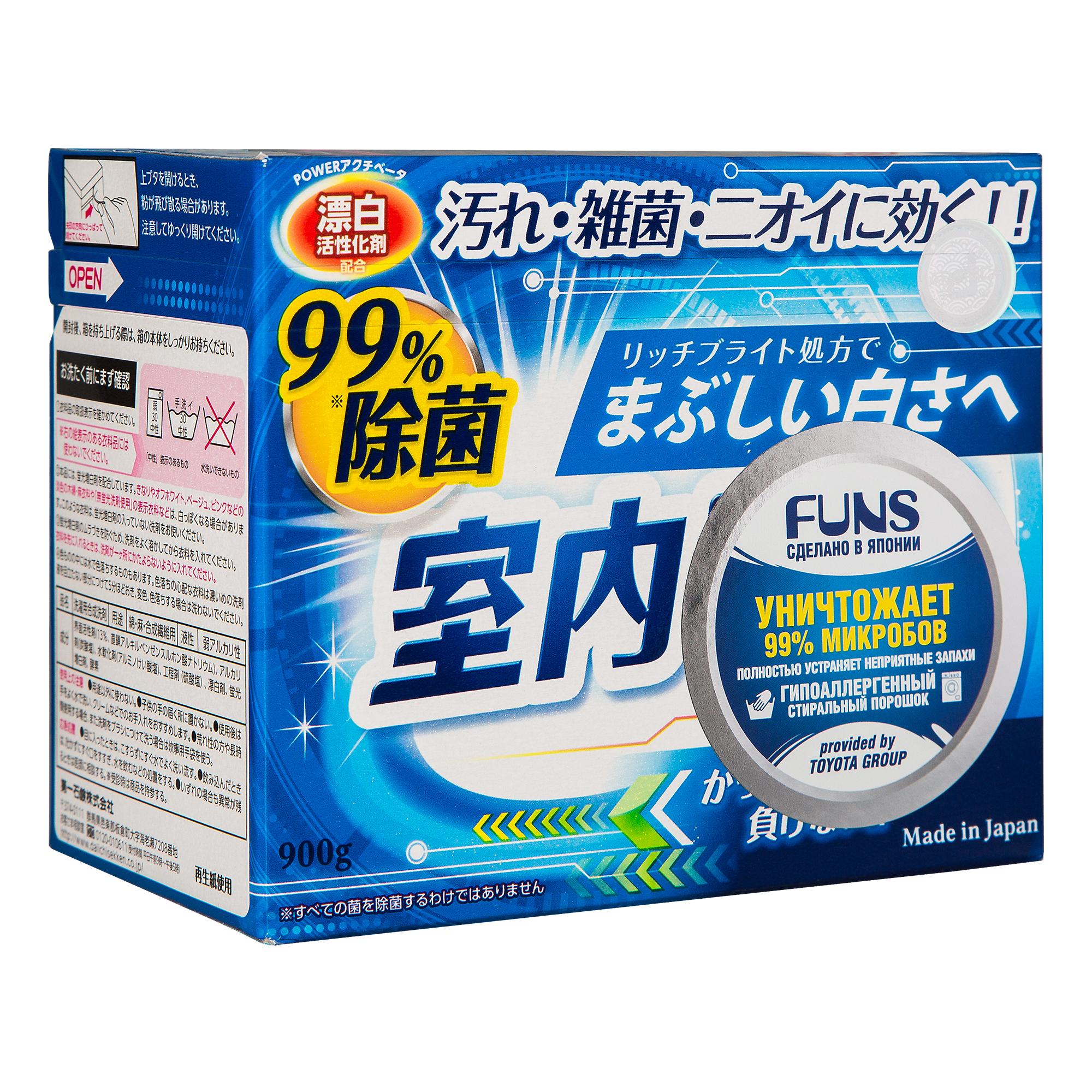 БЕЗ БРЭНДА Порошок стиральный для чистоты вещей и сушки белья в помещении Daiichi Sekken Co