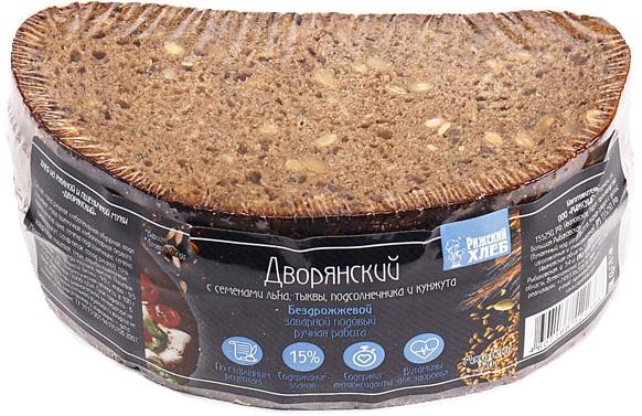 Рижский хлеб Хлеб Дворянский заварной подовый нарезанный Рижский хлеб хлеб рижский хлеб цельнозерновой 300 г