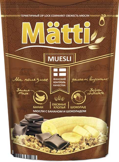 Фото - Матти Мюсли с бананом и шоколадом Matti мюсли matti хлопья и шарики с бананом и шоколадом дой пак 250 г