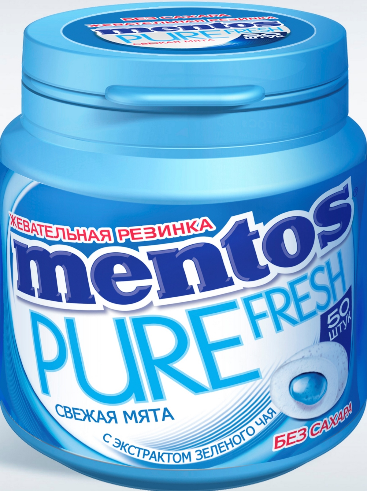Жевательная резинка Свежая мята Ментос
