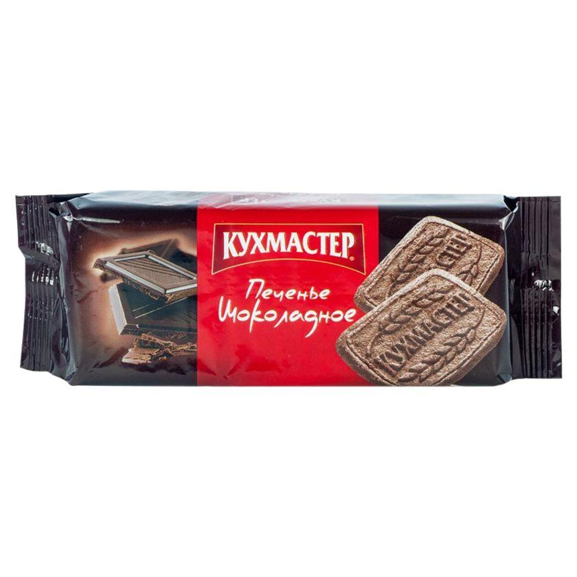 Печенье сахарное Шоколадное 170г Кухмастер