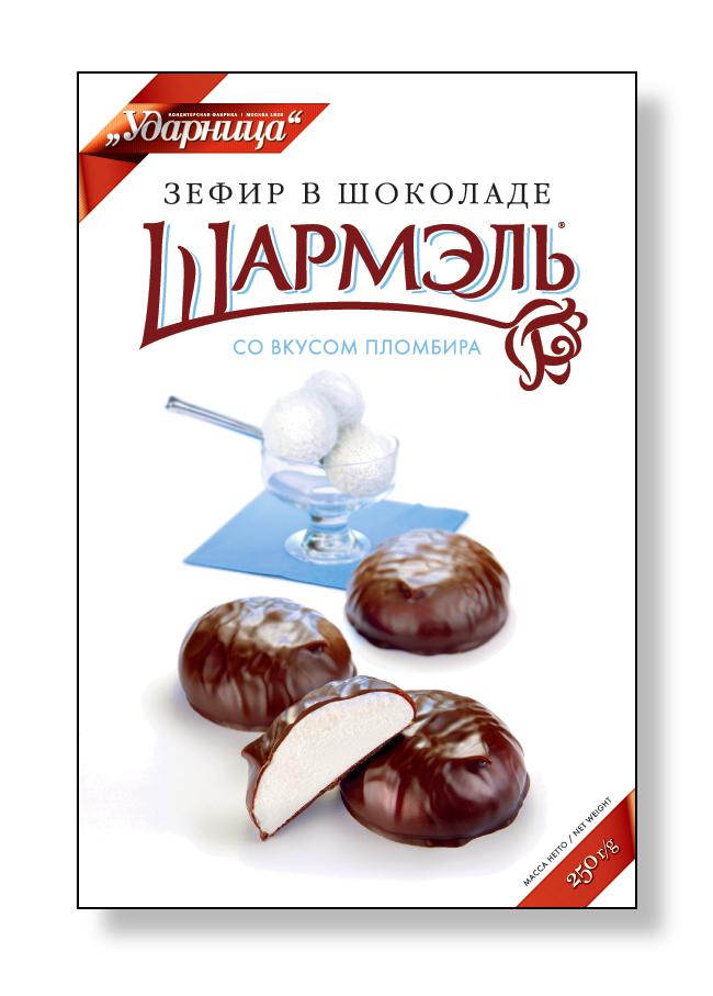 Зефир Пломбир в шоколаде Шармэль
