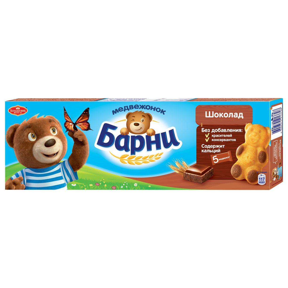 Пирожное шокол.нач. 150г Барни
