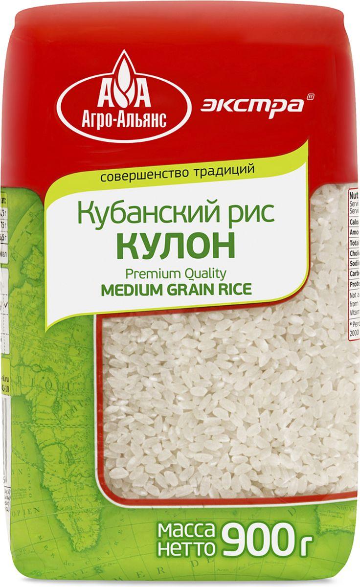 Рис кубанский Кулон Агро-Альянс Экстра