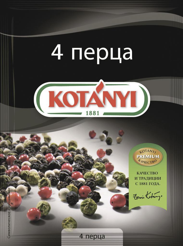 KOTANYI Приправа 4 перца Kotanyi недорого