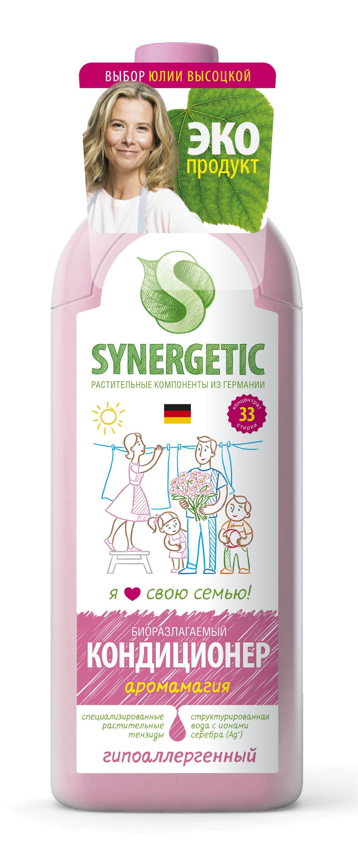 Синергетик Кондиционер для белья с антистатическим эффектом Synergetic