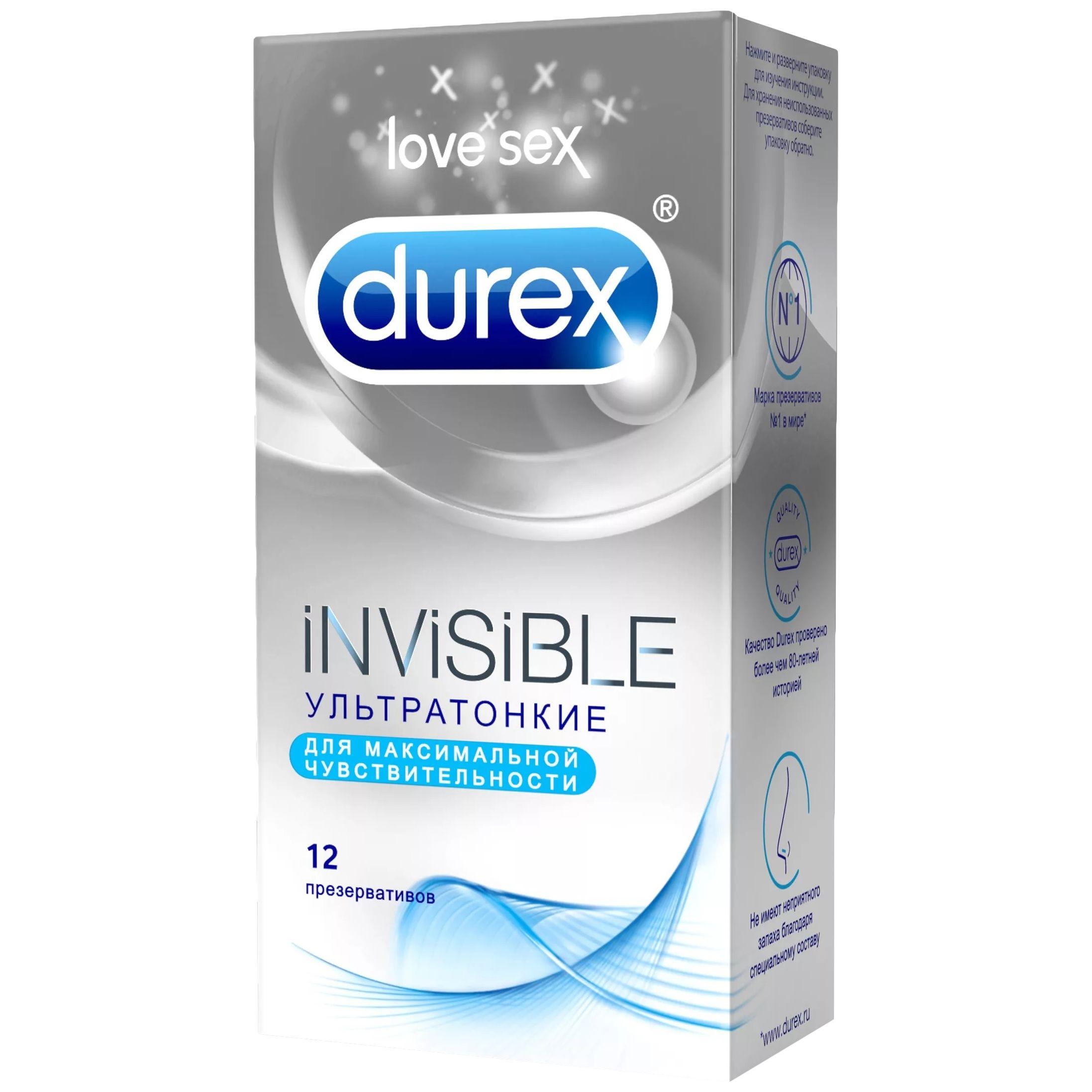 Дюрекс Презервативы №12 Durex Invisible