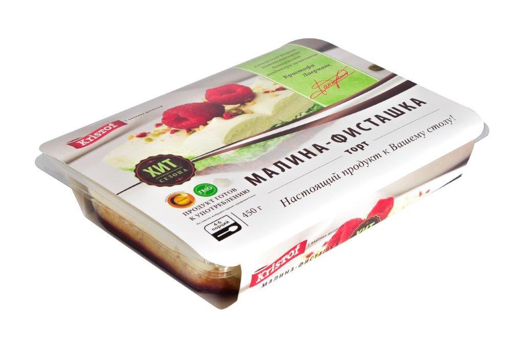 Торт Малина - фисташка 450г Кристоф. Фабрика десертов