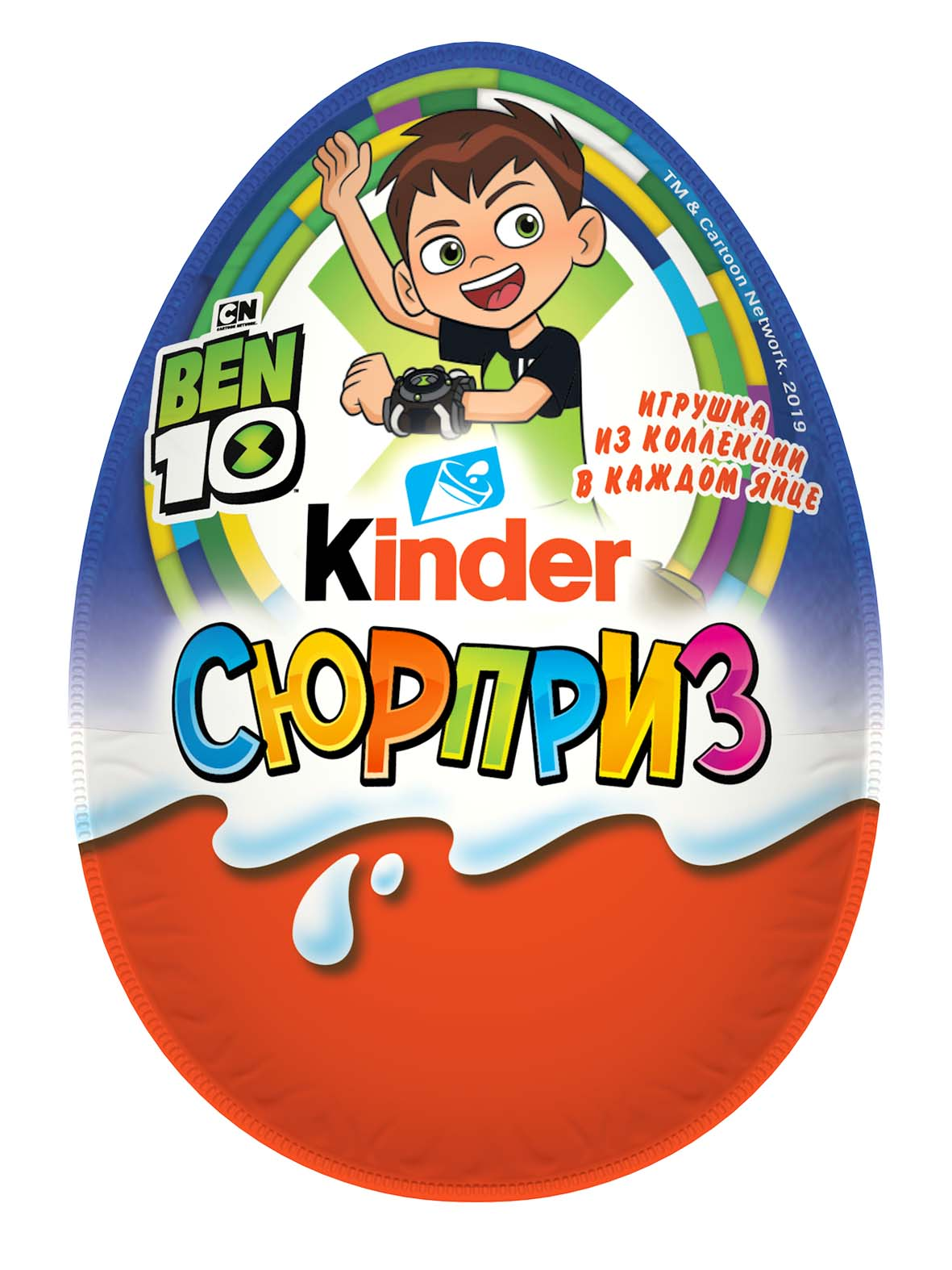 киндер конфета kinder chocolate maxi kinder Киндер Яйцо шоколадное Kinder Surprise