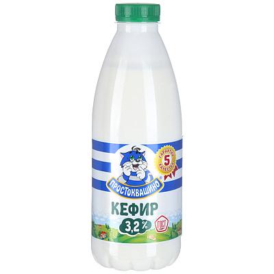 Простоквашино БЗМЖ Кефир 3.2% Простоквашино