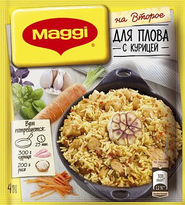 Фото - Магги Смесь Магги для приготовления плова с курицей магги суп звездочки maggi