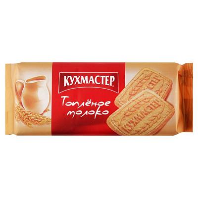 Фото - Кухмастер Печенье сахарное Топленое молоко 170г Кухмастер кухмастер печенье сахарное шоколадное 170г кухмастер