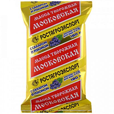 Ростагроэкспорт БЗМЖ Масса творожная Московская с сахаром и изюмом 20% 180г Ростагроэкспорт