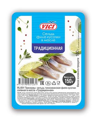 Вичи Филе-кусочки сельди в масле Традиционная VICI