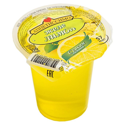 Фото - Аппетиссимо Желе Лимон с соком 150г желе аппетиссимо вишня 150 г
