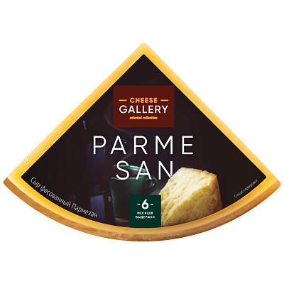 Чиз Галери БЗМЖ Сыр Пармезан 38% Cheese Gallery cheese gallery sante blue крем сыр 150 г