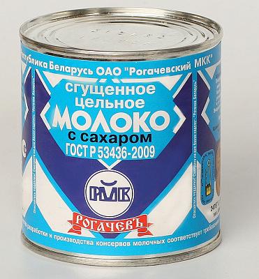 Рогачевь БЗМЖ Молоко цельное сгущенное с сахаром 85% ж/б 380г алексеевское бзмж молоко сгущенное с сахаром алексеевское