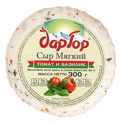 Дар гор БЗМЖ Сыр мягкий с томатом и базиликом Дар Гор casale paradiso приправа для макарон с томатом и базиликом 100 г