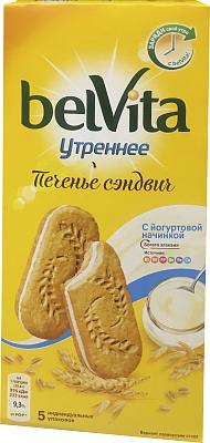 Фото - БЕЗ БРЭНДА Печенье сэндвич Утреннее с цельными злаками и йогуртовой начинкой Belvita без брэнда печенье сэндвич хит лесной орех bahlsen