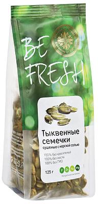 Фото - Бифреш Семечки тыквенные жареные соленые BeFresh Босния и Герцеговина семечки тыквенные семушка жареные соленые 160 г