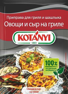 Без бренда Приправа для гриля и шашлыка Овощи и сыр Kotanyi без бренда приправа для перечного стейка мельница kotanyi