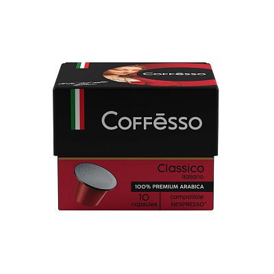 Coffesso Кофе Classico Italiano капсулы 50г Coffesso coffesso classico italiano кофе в капсулах 10 шт
