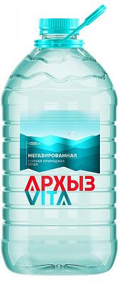 ledenev вода питьевая негазированная 1 5 л Архыз Вода питьевая негазированная 5 л Архыз
