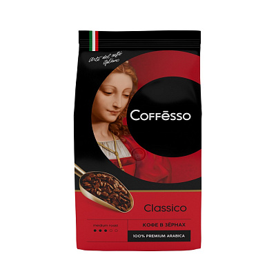 Без бренда Кофе зерновой Coffesso Classico Italiano coffesso classico italiano кофе в капсулах 10 шт