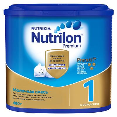 Нутрилон Молочная смесь PronutriPlus 0-6 мес.Премиум Нутрилон
