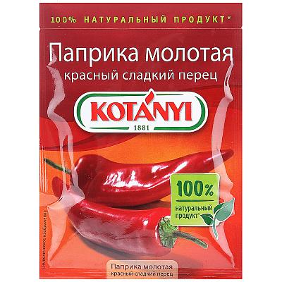 KOTANYI Перец сладкий красный Паприка Kotanyi недорого