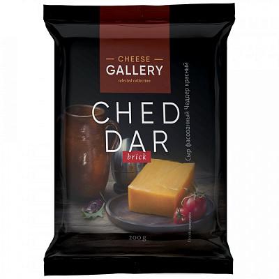 cheese people Cheese Gallery БЗМЖ Сыр Чеддер красный 50% 200г Cheese Gallery