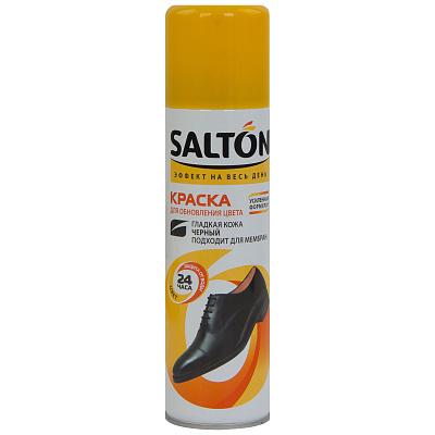Фото - Salton Standard Краска для обуви из гладкой кожи. черный. Salton. 250мл крем для обуви salton standart черный 50 г